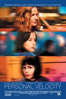 Постер фильма Персональное ускорение (2002)