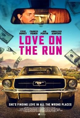 Постер фильма Любовь в бегах (2016)