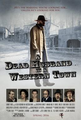 Постер фильма Запад (2017)