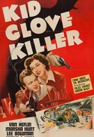 Убийцы-белоручки (1942)