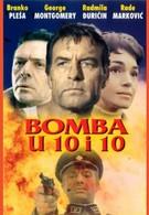 Бомбы в 10:10 (1967)