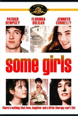 Постер фильма Некоторые девчонки (1988)