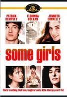 Некоторые девчонки (1988)