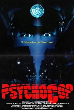 Постер фильма Полицейский-психопат (1989)