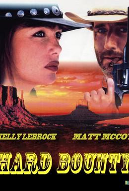 Постер фильма Трудная добыча (1995)