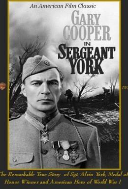 Постер фильма Сержант Йорк (1941)