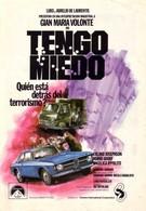 Я боюсь (1977)