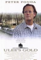 Золото Ули (1997)