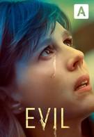 Зло (2019)