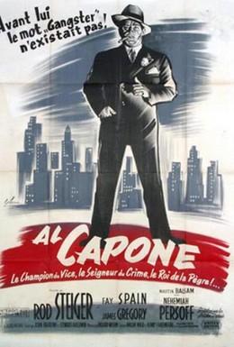 Постер фильма Аль Капоне (1959)