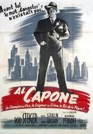 Аль Капоне (1959)