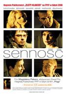 Сонливость (2008)