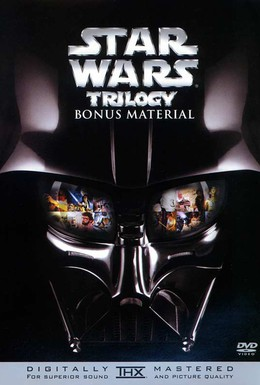 Постер фильма Звездные войны: Империя мечты (2004)