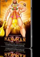 Хануман (2005)