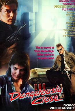 Постер фильма В опасной близости (1986)