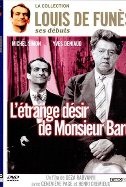 Постер фильма Странное желание господина Барда (1954)