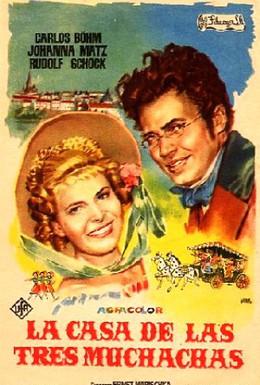 Постер фильма Дом трёх девушек (1958)
