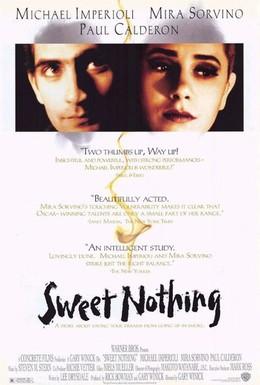 Постер фильма Сладкое ничто (1995)