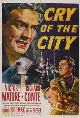 Постер фильма Плач большого города (1948)