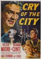 Плач большого города (1948)