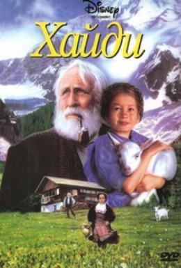 Постер фильма Хайди (1998)