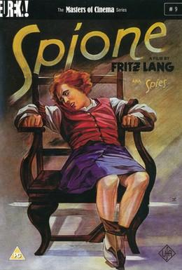 Постер фильма Шпионы (1928)