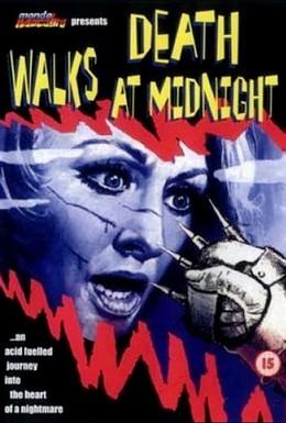 Постер фильма Смерть приходит в полночь (1972)