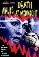 Смерть приходит в полночь (1972)