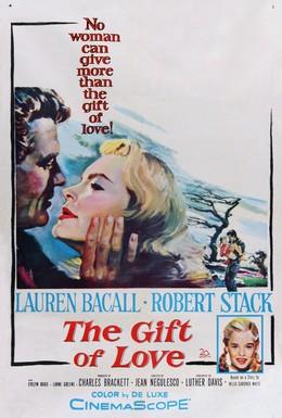 Постер фильма Дар любви (1958)