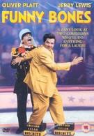 Шутки в сторону (1995)