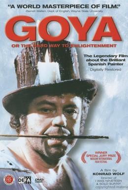 Постер фильма Гойя, или тяжкий путь познания (1971)
