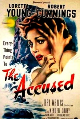 Постер фильма Обвиняемая (1949)