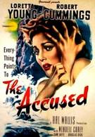 Обвиняемая (1949)