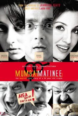 Постер фильма Он еще девственник (2003)
