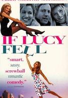 Если Люси упадет (1996)