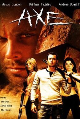 Постер фильма Жадность (2006)