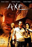 Жадность (2006)