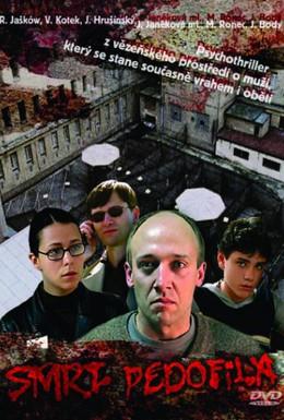 Постер фильма Смерть педофила (2004)