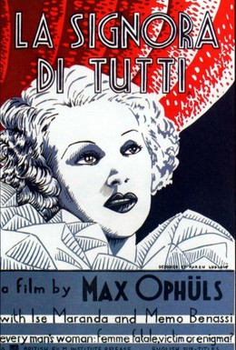 Постер фильма Женщина для всех (1934)