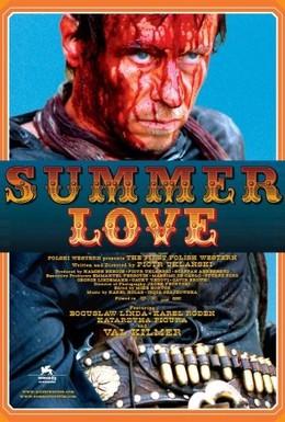 Постер фильма Летняя любовь (2006)