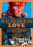 Летняя любовь (2006)