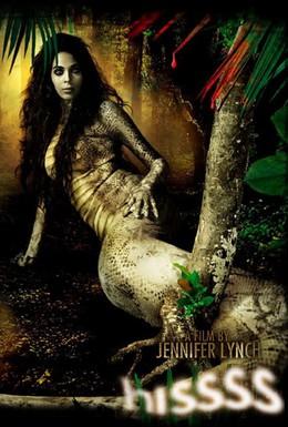 Постер фильма Нагин: Женщина-змея (2010)