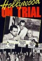 Голливуд в суде (1976)