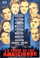 Номер для директоров (1954)