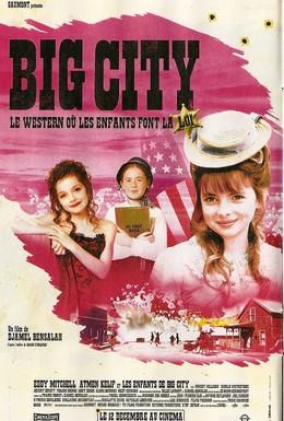 Постер фильма Большой город (2007)