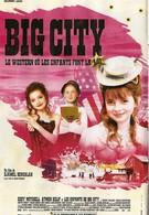Большой город (2007)