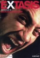 Экстаз (1996)