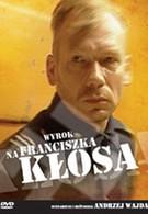 Приговор Франтишеку Клосу (2000)