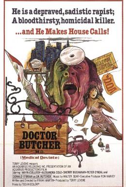 Постер фильма Остров зомби (1980)
