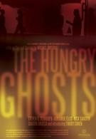 Голодные привидения (2009)